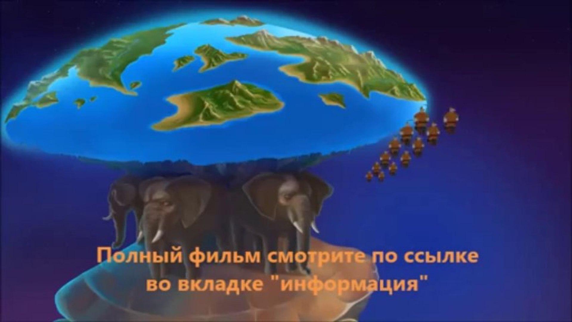 Иван Царевич и Серый Волк 2 online