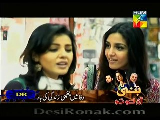 Khoya Khoya Chand - Last Episode 18 - December 26, 2013 - Part 3
