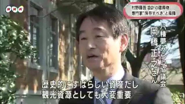 20131225八幡市民会館などを視察(北九州)