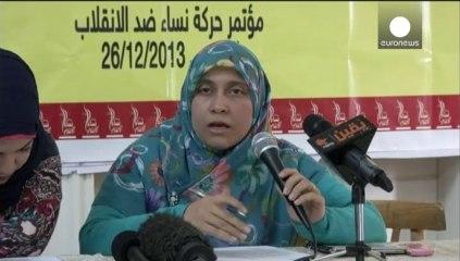 Αισθητά διχασμένη η αιγυπτιακή κοινωνία - euronews, Διεθνή νέα