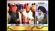 Jago Punjab   Bhai Gurbakash Singh Khalsa   Hardeep Singh   Akal Takhat   SGPC