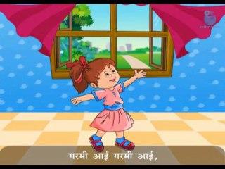 Garmi Aayi-Garmi Aayi