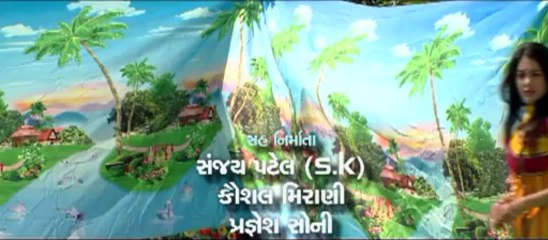 BHALE PADHARYA -Welcome to Gujrat Offical Trailer