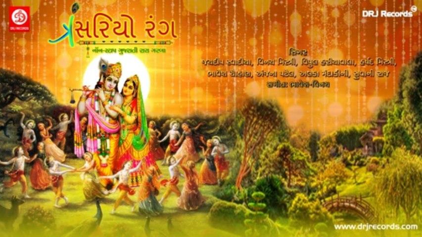 Keshariyo Rang Non Stop Gujrati Garba
