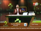 Natural Health with Abdul Samad on Health TV, Topic: Color Therapy