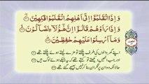 083 Surah Al Mutafiffin - Complete with Urdu translation