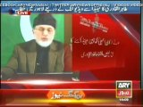 Dr Tahir ul Qadri's Press Conference ARY NEWS 28/12/2013, Latest Press confrence 12 Dec 2013