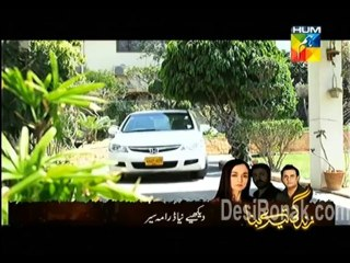 Aseer Zadi - Episode 20 - December 28, 2013 - Part 3