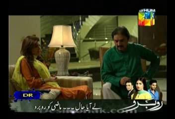 Rishtay Kuch Adhoray Se - Last Episode 20 - December 29, 2013 - Part 1