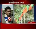AAP VS BJP ..... Arvind Kejriwal VS Narendra Modi-TV9