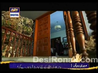 Sheher e Yaaran - Episode 50 - December 30, 2013 - Part 1