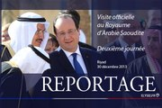 Deuxième journée de la visite officielle au Royaume d'Arabie Saoudite