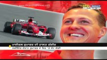 Schumacher fighting for life after France ski accident
