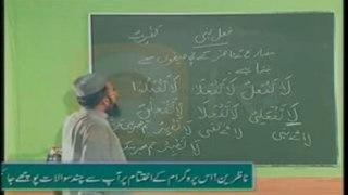 Arabi Grammar Sekhain