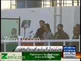 Bilawal Bhutto Zardari Fluency in Urdu EXPOSED . He used TelePrompter