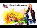Мы рады, что вы решили учиться в США