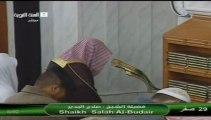 1st January 2014 Madeenah Fajr led by Sheikh Budayr