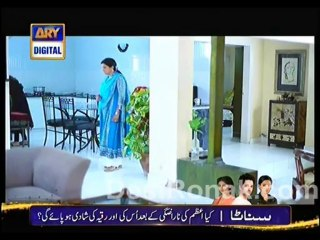 Meri Beti - Episode 13 - January 1, 2014 - Part 3