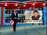 Maharashtra Government Partially Accepts Adarsh Report,Politicians Reaction-TV9