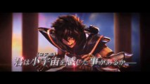 Saint Seiya : Legend of Sanctuary - Oficial Trailer - Les Chevaliers du Zodiaque [VO|HD1080p]