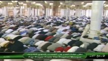 3rd January 2014 Madeenah Fajr led by Sheikh Budayr