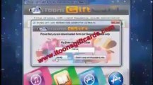 iTunes Gift Card Generator 2014 - Free Download - Mediafire - Daily Tested & Updated – Working