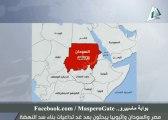 بوابة ماسبيرو : زيارة وزير الموارد المائية والرى غدا للخرطوم.
