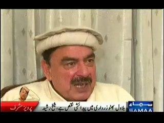 Bilawal Bhutto Main Manufacturing Fault Hai