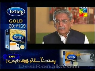 Aseer Zadi - Episode 21 - January 4 , 2014 - Part 2