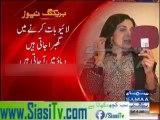Meera Press Conference ke doraan pehle ro pari aur phir hans pari