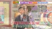 官僚は原則秘密 日本は民主主義でなく、官主主義であることがよくわかります。