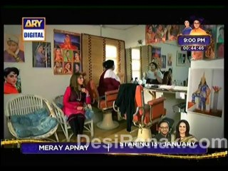 Quddusi Sahab Ki Bewah - Episode 131 - January 5, 2014 - Part 2