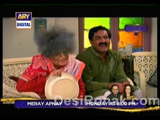 Quddusi Sahab Ki Bewah - Episode 131 - January 5, 2014 - Part 3