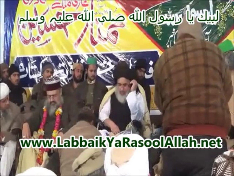 Labbaik Ya Rosool Allah صلی اللہ علیہ وسلم Conference 2014 Ghazi Sahib Abo Mubarak Bayan.