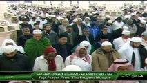 4th January 2014 Madeenah Fajr led by Sheikh Budayr