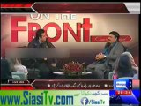 Reply of Sheikh Rasheed when girl asked question regarding marriage