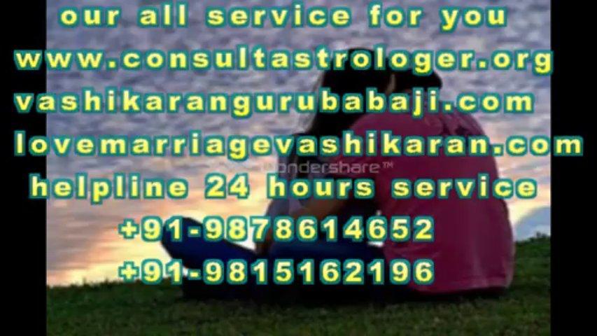 United States Love Guru astrologer Arjun Sharma Just Call @ +91-9878614652