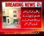 LB polls: ECP announces new dates for Sindh, Punjab