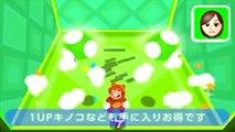 Super Mario 3D Land - Street Pass #2