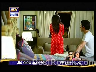 Meri Beti - Episode 14 - January 8, 2014 - Part 4