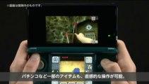 The Legend of Zelda : Ocarina of Time 3D - Vidéo Action