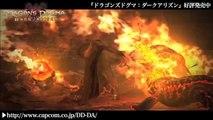 Dragon's Dogma : Dark Arisen - Launch Commentary