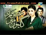 Ishq Humari Galiyon Main Episode 79 - 31st December 2013
