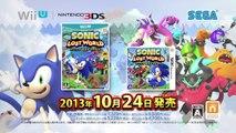 Sonic Lost World - Trailer Japon