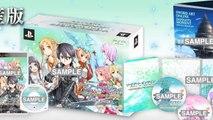Sword Art Online : Infinity Moment - Pub Japon (30 sec.)