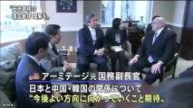 20140109日米議連 首相の靖国神社参拝に理解求める