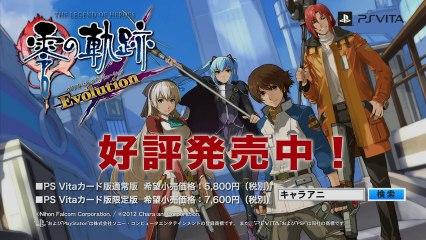 Spot TV de The Legend of Heroes Sen no Kiseki