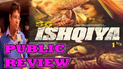 Dedh Ishqiya Public Review - Madhuri Dixit | Naseeruddin Shah | Arshad Warsi