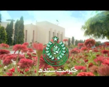 SMBBT-Urdu-Tvc-03