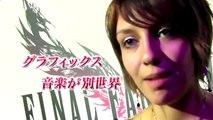 Final Fantasy XIII-2 - Pub émission spéciale #1